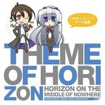 horizon on the middle of nowhere theme song collection theme of horizon (2013) - v.a