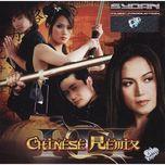 lien khuc chinese remix - dj