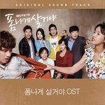 live in style ost (2012) - v.a
