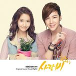 love rain ost part.2 (2012) - v.a