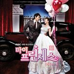 my princess (ost) - v.a