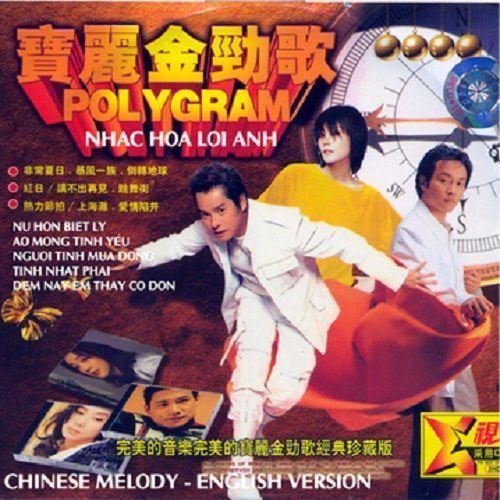Nhạc Hoa Lời Anh  (Chinese Melody English Version)