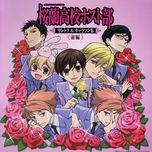 ouran high school host club (ost) - v.a