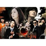 swallow the sun ost - v.a