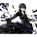 sword art online ost - v.a