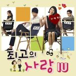 the greatest love (ost) - v.a
