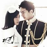 the king 2 hearts ost - v.a