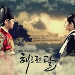 the moon embracing the sun ost - v.a