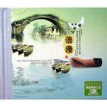 the romantic guzheng (cd1 - 2009) - v.a
