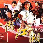 Tiếu Ngạo Giang Hồ OST (2001)