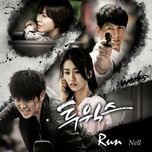 two weeks ost - v.a