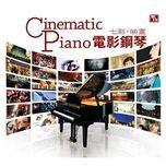 cinematic piano ii - wang wei