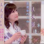 half flower - wang you xuan