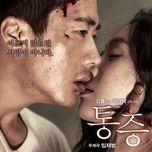 pain ost (2011) - yim jae bum
