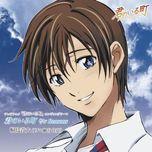 kimi no iru machi (single) - yoshimasa hosoya