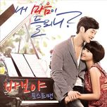 can you hear my heart ost (part 1) - zia