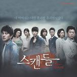 scandal ost - v.a