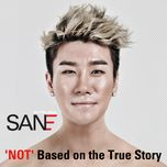 not based on the true story (mini album) - san e