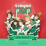 lonely christmas (digital single) - crayon pop