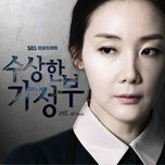 suspicious housekeeper ost - v.a