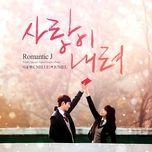 romantic j (winter special digital single) - jong hyun (cnblue), juniel