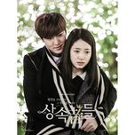 the heirs ost - v.a