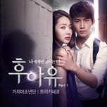 who are you ost - v.a