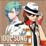 uta no prince-sama idol song reiji & ai - shoutaro morikubo, aoi shouta