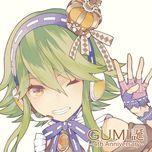 gumi reborn - 4th anniversary - gumi