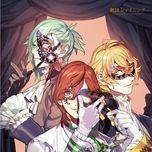 masquerade mirage - shoutaro morikubo, aoi shouta, kishou taniyama