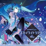 karent presents skylight theater - hatsune miku