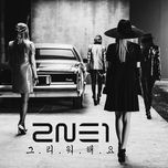 missing you (digital single) - 2ne1