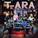 again 1977 (the 8th mini album repackage) - t-ara
