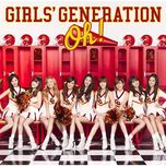 oh! / all my love is for you (japanese single) - snsd