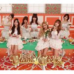 bunny style (type b - japanese single) - t-ara