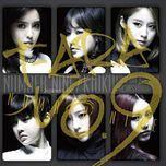 number nine / kioku - kimi ga kureta michishirube (japanese single) - t-ara