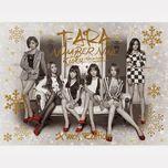 t-ara party non stop remix album - t-ara