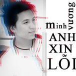 Anh Xin Lỗi (Single)