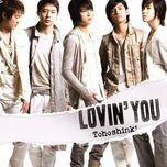 lovin' you (japanese single) - dbsk