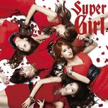 super girl - kara