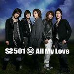 all my love (japanese album) - ss501