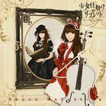 shoujo jikake no libretto - lolitawork libretto - kanon wakeshima