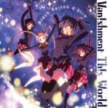 van!shment th!s world (single) - black raison d'etre