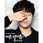 early nineteen (mini album) - yoo seung woo