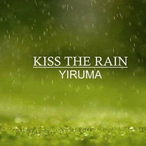 cam am kiss the rain yiruma