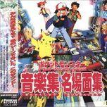pocket monsters sound anime collection - v.a