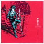 noragami original soundtrack - noragami no oto - taku iwasaki
