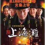 shanghai grand (tan ben thuong hai) - andy lau (luu duc hoa), leslie cheung (truong quoc vinh)