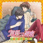 sekai-ichi hatsukoi best mini-album - v.a