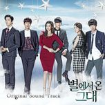 you who came from the stars ost - v.a